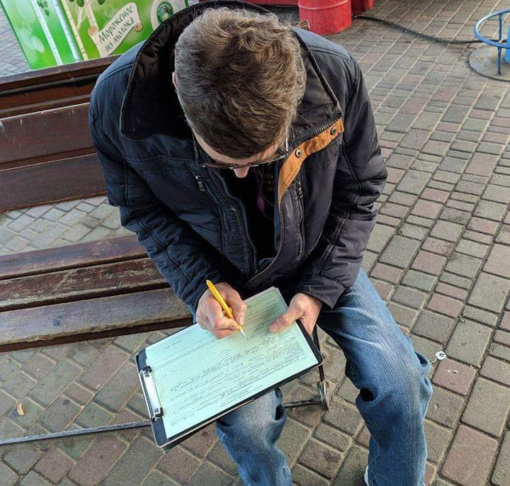 У Луцьку провели рейд щодо боротьби з курінням у неналежних місцях. ФОТО