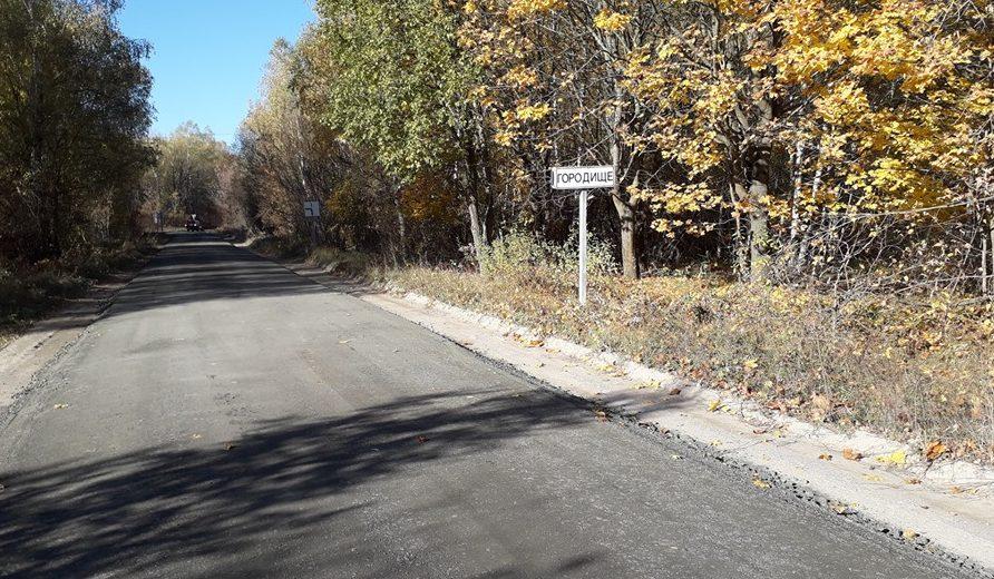 На Волині більше сорока років знадобилося, щоб збудувати дорогу. ФОТО. ВІДЕО
