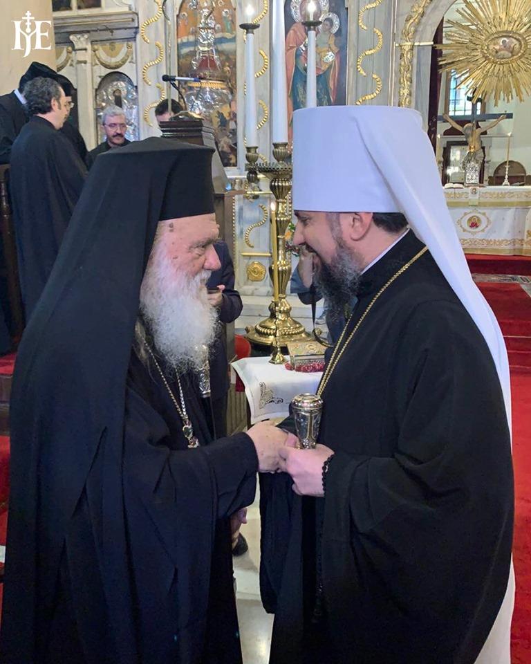 Елладська Церква визнала автокефалію ПЦУ