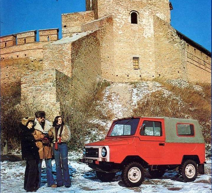 Лучанам показали фото біля замку 1977 року