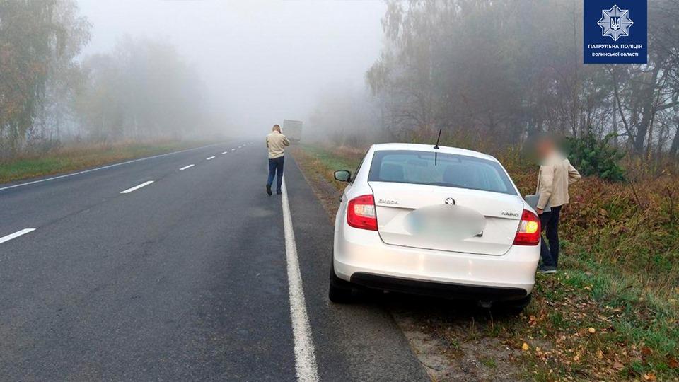 Волинян попереджають про погану видимість на дорогах