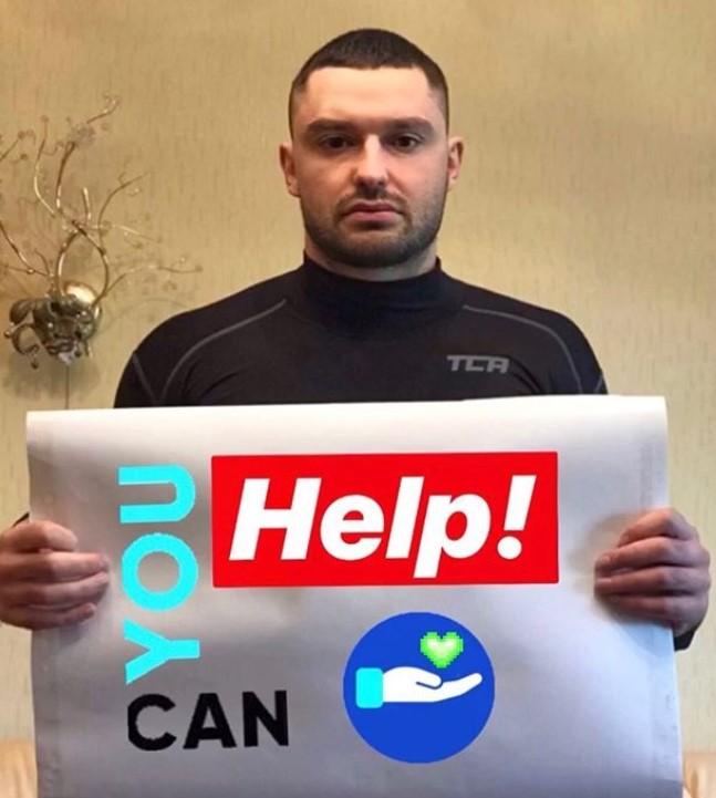 Лучанин просить допомогти врятувати маму