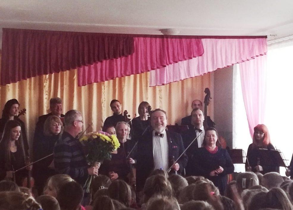 На Волині відбувся концерт камерного академічного оркестру «Кантабіле»