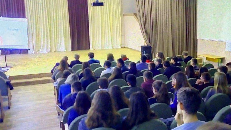 Старшокласникам луцьких шкіл розповіли про популярні професії на ринку праці. ФОТО