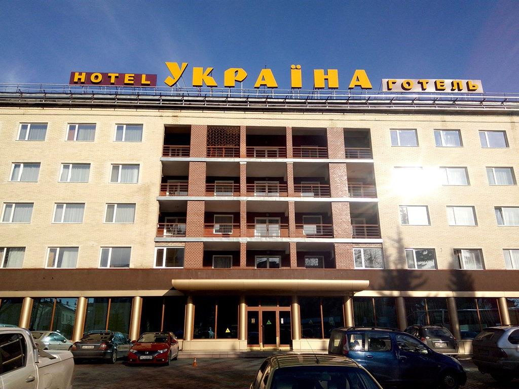 Лучанам показали, як виглядав інтер'єр ресторану в готелі «Україна». ФОТО