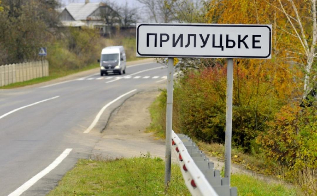 Прилуцька громада приєдналася до Луцька