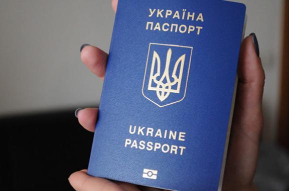 У Луцьку розшукують власницю загубленого паспорта. ФОТО