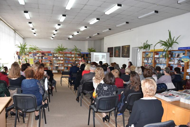У Луцьку відбулись урочистості з нагоди Всеукраїнського дня бібліотек. ФОТО