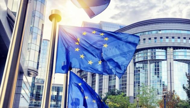 Переговори з Албанією і Північною Македонією щодо ЄС стартують наступного тижня