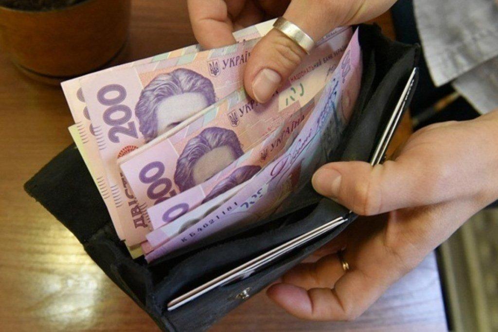 За рівнем зарплати Волинська область випередила вісім областей