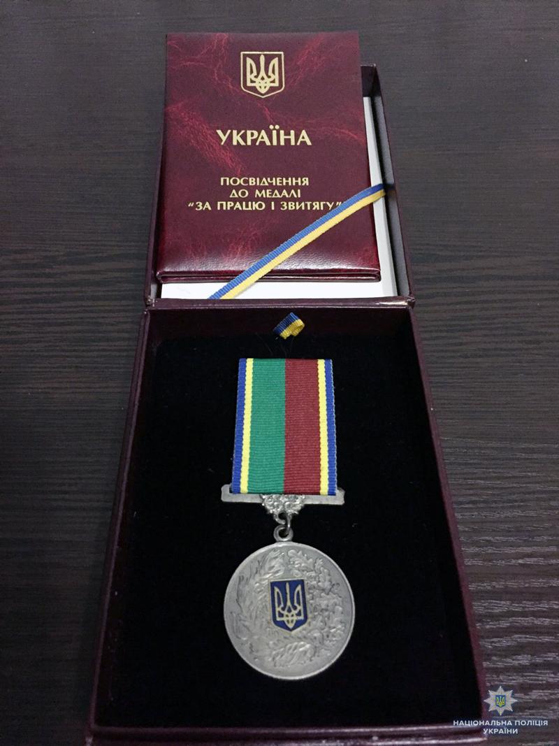 Волинський аграрій отримав медаль від Президента України
