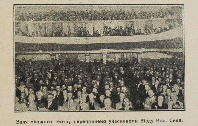 Хміль та коноплі: чим пишалася Волинь понад 80 років тому