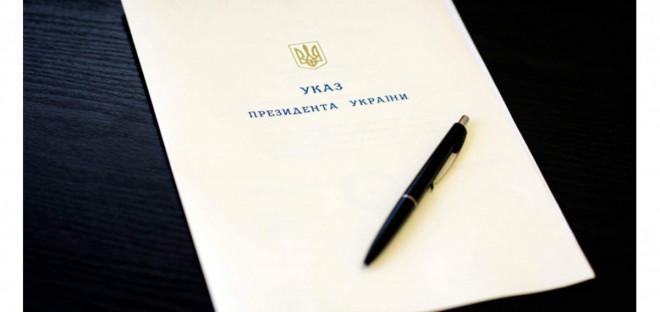 Волиняни отримали відзнаки Президента України