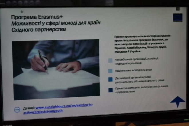 Волинським освітянам розповіли про освітні проекти ЄС