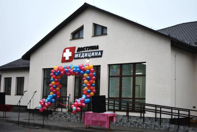 На Волині відкрили першу амбулаторію загальної практики сімейної медицини