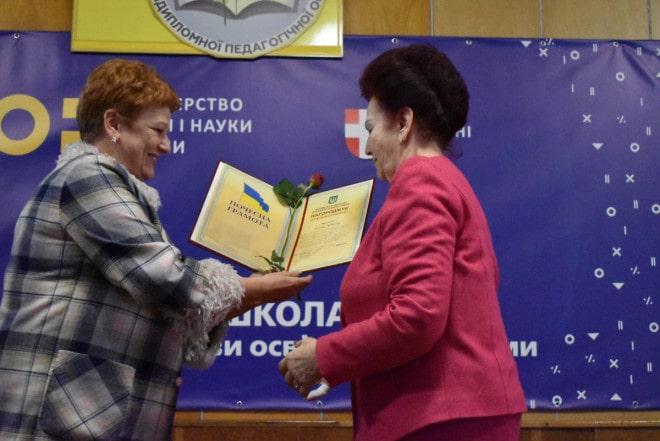 Волинські Профспілки працівників освіти і науки відсвяткували 75-річчя