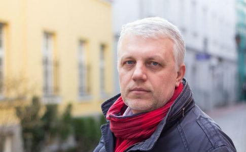 Фігуранта-атовця у справі Шеремети привезли в Київ і лишили під вартою