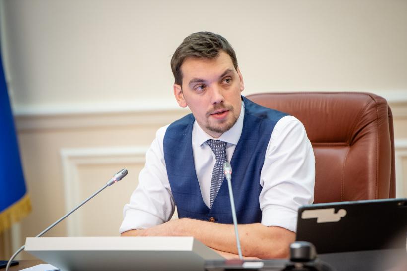 Уряд створив комісію зі стандартів української мови