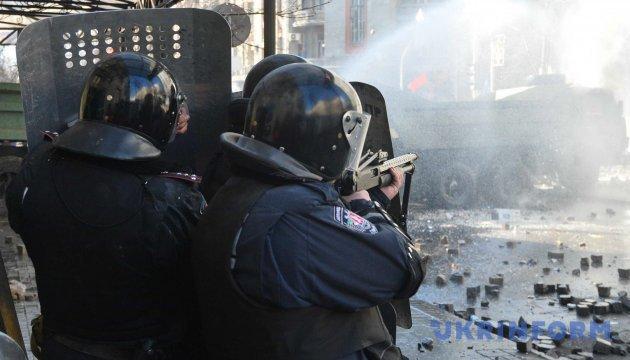 В Україні створили підрозділ, який займатиметься розслідуванням справ Майдану