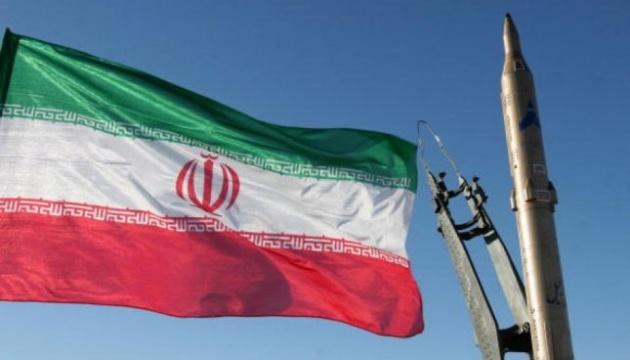 США розширили санкції проти керівництва Ірану