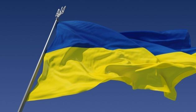 В індексі громадянств світу Україна піднялась на п'ять позицій