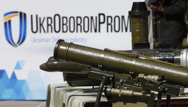 Колишньому гендиректору «Укроборонпрому» повідомили про підозру у недекларуванні статків