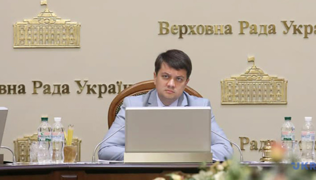 Разумков заявив, що 14 листопада Рада може ухвалити держбюджет