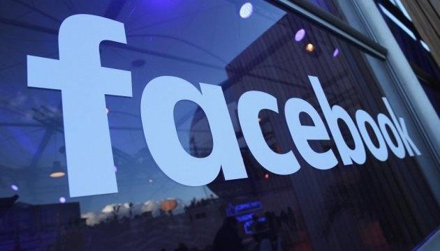 У «Фейсбук» стався витік даних користувачів