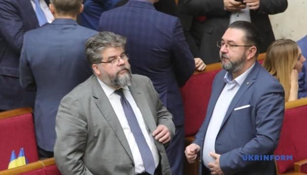 Яременко йде з посади голови комітету ВР