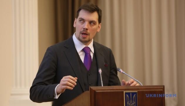 Гончарук сказав, що гроші на субсидії у бюджет-2020 закладені
