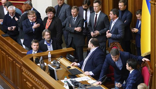 Верховна Рада ухвалила законопроєкт про продаж землі