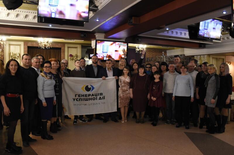 У Луцьку організація незрячих відсвяткувала свій ювілей