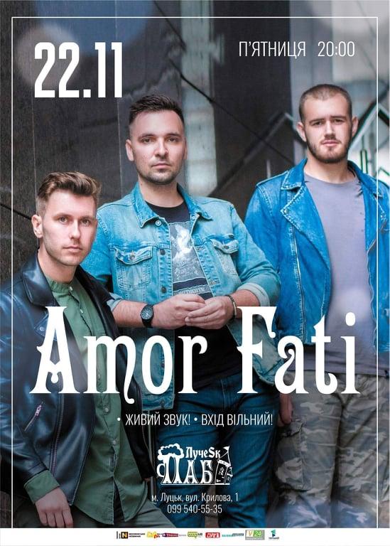 «Amor Fati» запрошує на безплатний концерт у Луцьку
