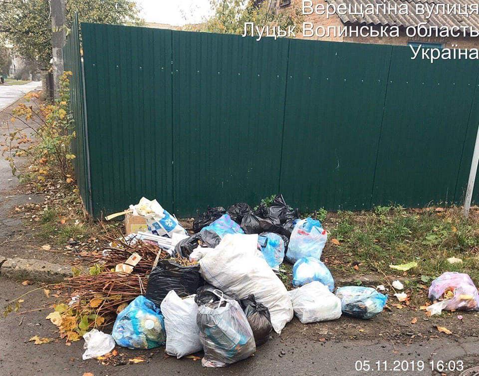 У Луцьку муніципали видавали приписи тим, хто засмічує місто гіллям та будівельним сміттям