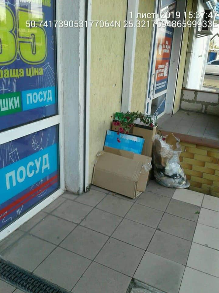 У Луцьку вулиці засмічують будівельним сміттям