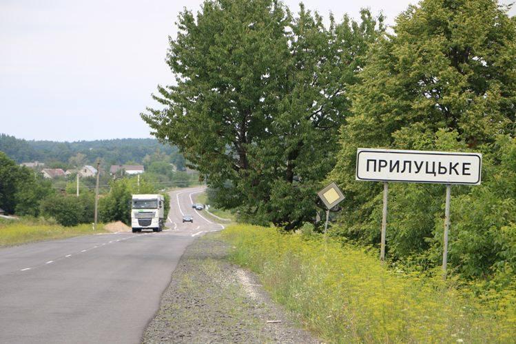 Пустовіт затвердив перелік осіб, які можуть підписувати документи Прилуцької сільської ради