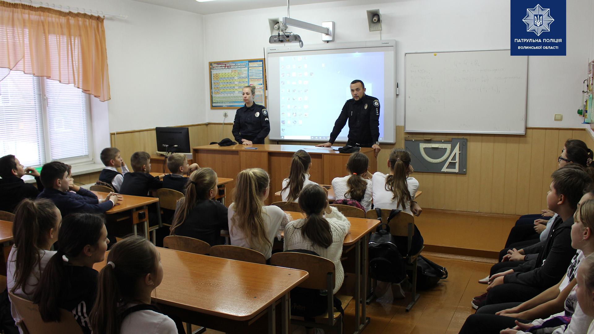 Волинським школярам розповіли, як розв'язати конфлікт мирним шляхом