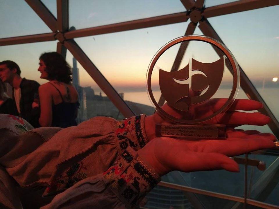 Луцький театр отримав нагороду на Міжнародному фестивалі у Грузії