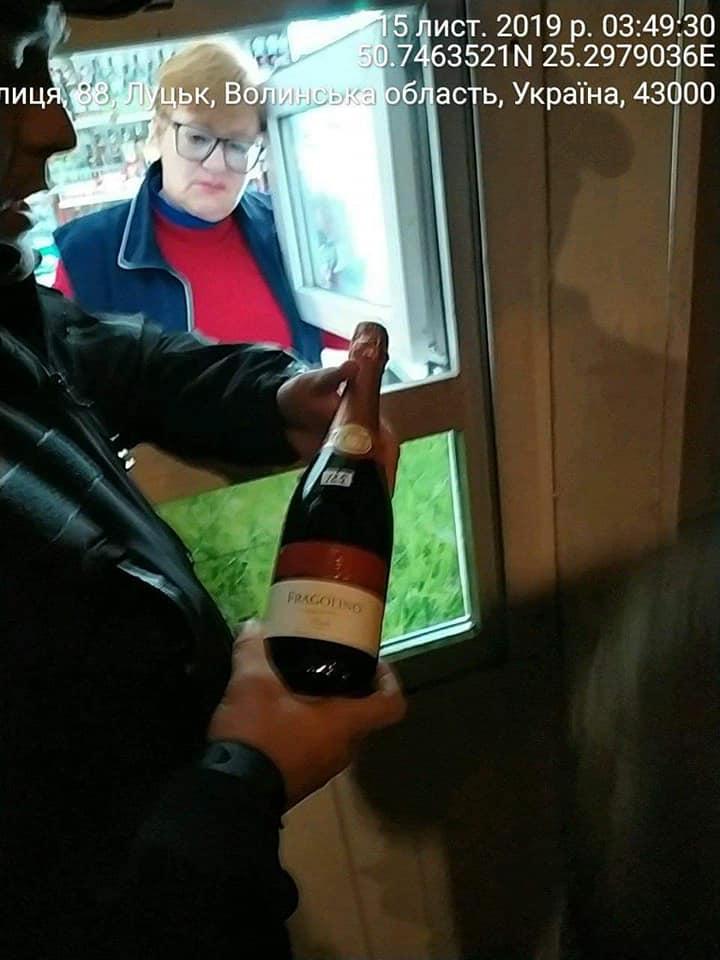 У Луцьку муніципали знову ловили продавців алкоголю вночі