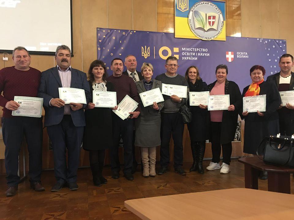 Понад 500 директорів волинських шкіл навчали, як дотримуватися сучасних вимог Нової української школи