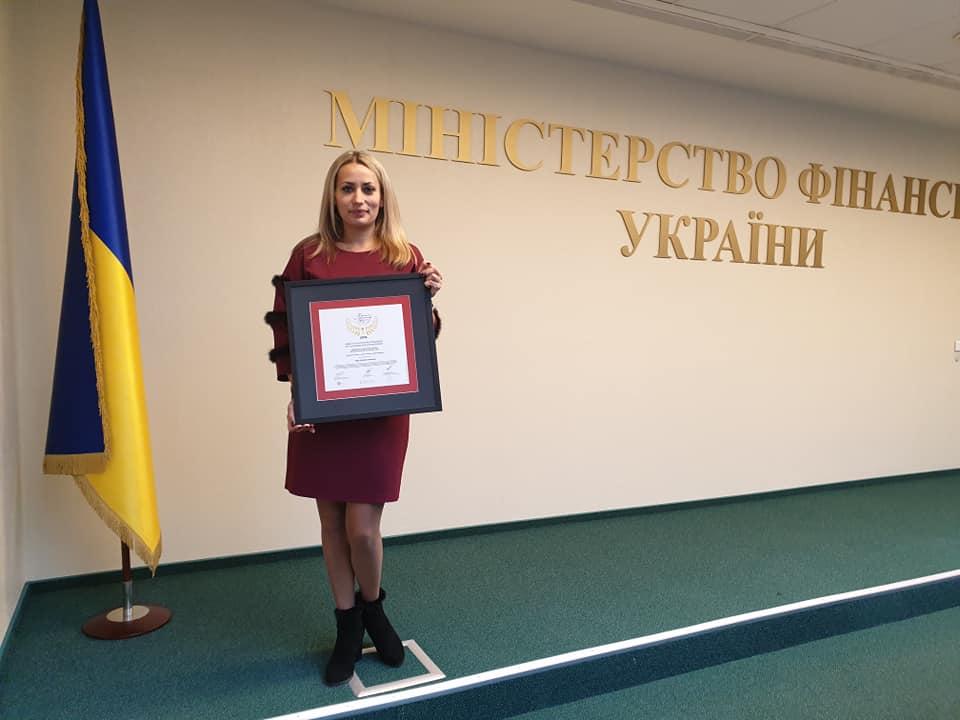 Працівниця волинського вишу потрапила у список ТОП-10 найкращих бухгалтерів України