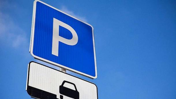 Волинянину, який порушував правила паркування, вчетверте відмовили в оскарженні постанови суду