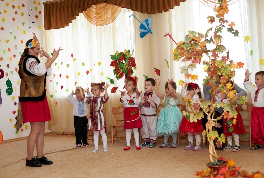На Волині у дитячому садку влаштували свято осені
