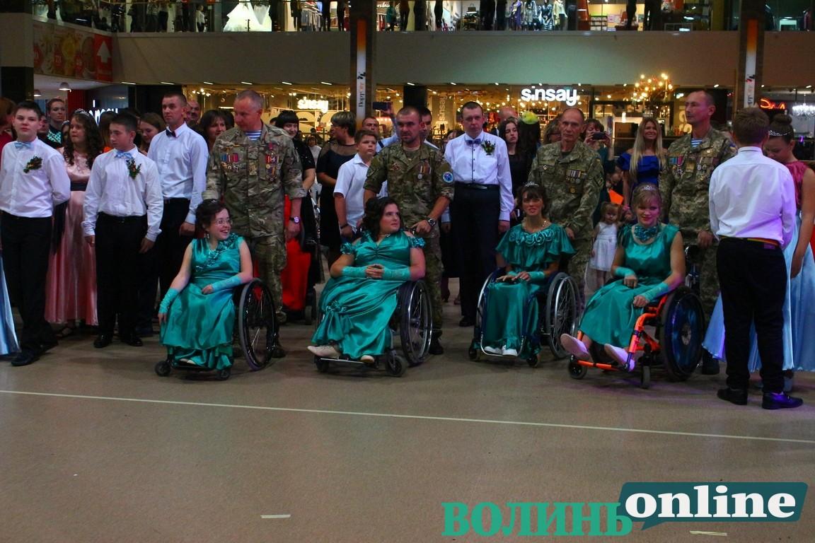 Уже вдруге у Луцьку відбудеться «Осінній бал» для дітей та підлітків з інвалідністю