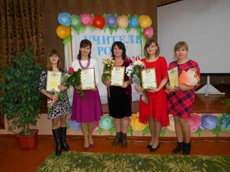 Волинська вчителька стала призеркою конкурсу «Учитель року»