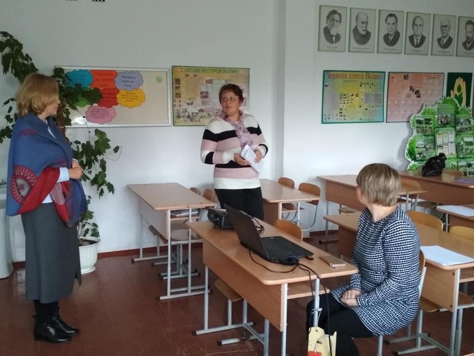 На Волині вчителі природничої освіти обмінювались досвідом