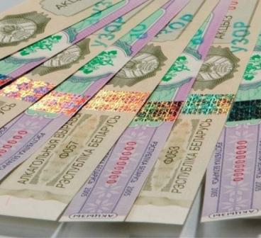 Волинянка продавала підроблені марки акцизного податку