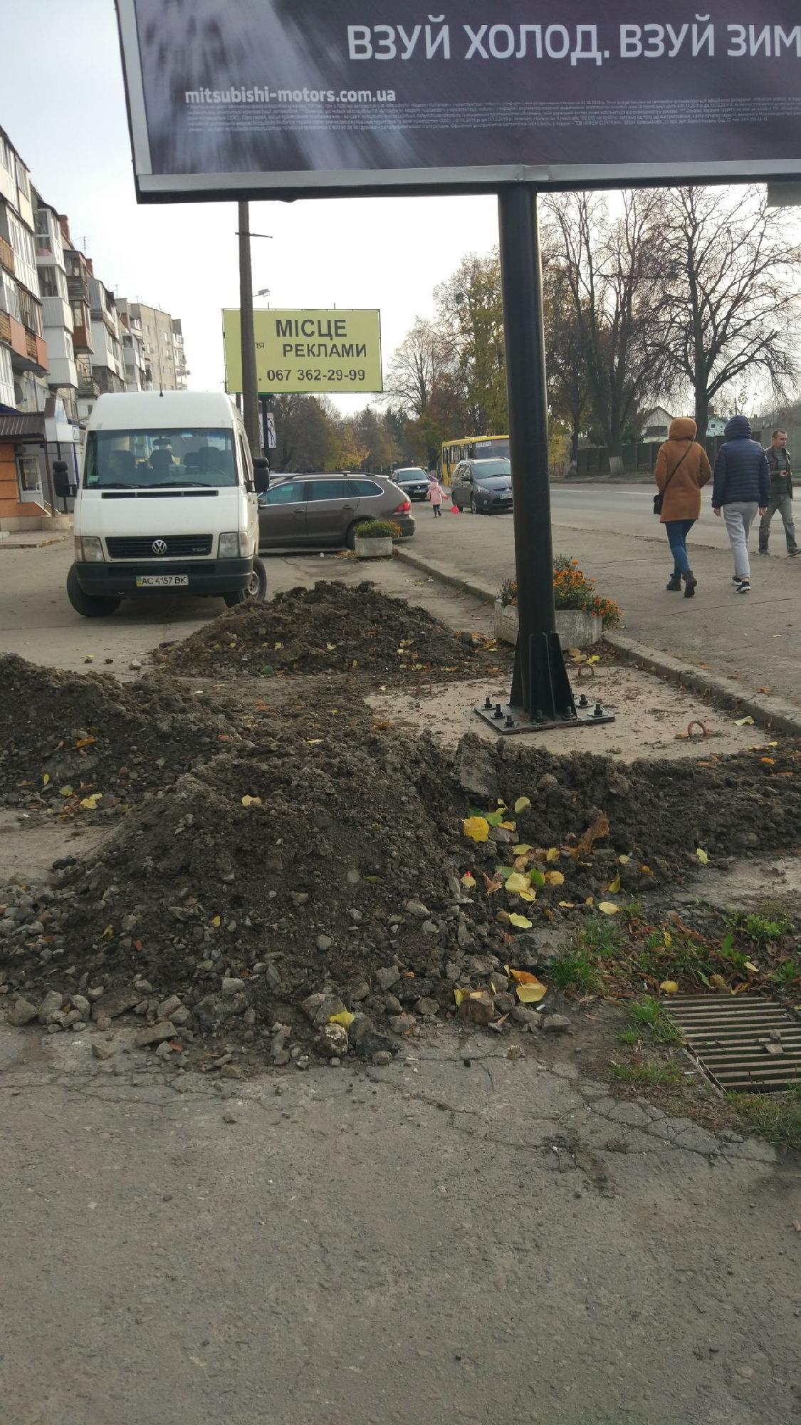 У Луцьку після проведення ремонтних робіт не прибрали рештки викопаної землі