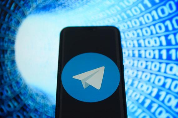У роботі соцмережі «Telegram» стався глобальний збій