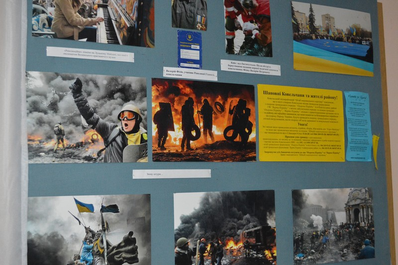 На Волині проходить виставка «Герої не вмирають!»